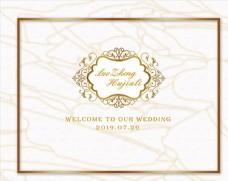 香槟色婚礼