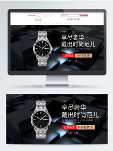 黑色炫酷C4D科技简约数码手表装修