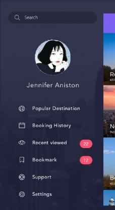 手机APP 紫色 旅游 酒店