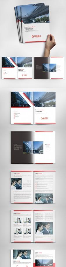 高端大气简约风企业画册设计