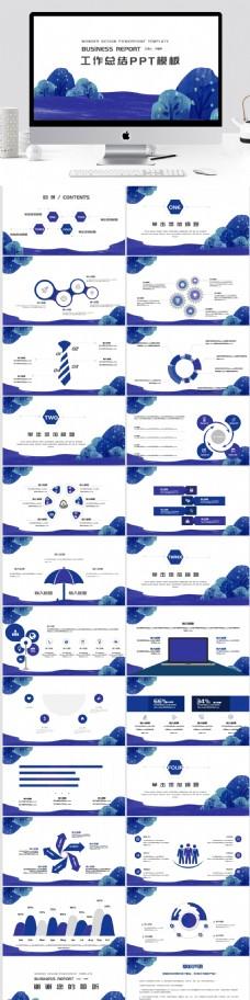 蓝色手绘月度工作总结计划PPT模板