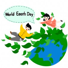 世界地球日漂浮树叶绿色地球