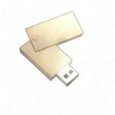 棕色U盘装饰插画