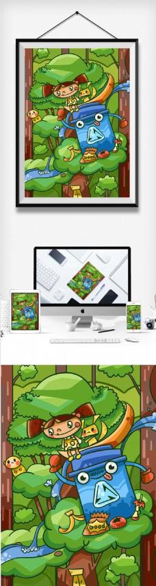 卡通风世界森林日环保树上小女孩插画
