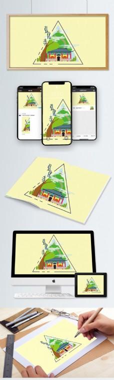 弘化寺原创插画设计
