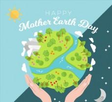 创意世界地球日绿色地球