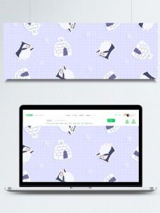 手绘企鹅平铺banner背景psd