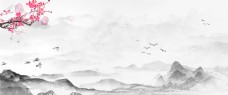 山水古建筑白鹤梅花中国风海报