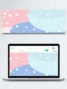 banner自然纯色下雪天冬季清新背景