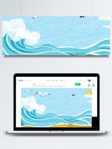 手绘夏季旅游海边背景素材