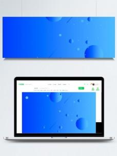 蓝色圆球几何背景