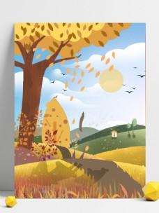 手绘秋季户外背景设计