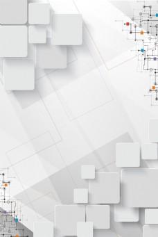 商务企业文化方块线条海报