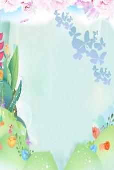 清新炫彩花朵背景图