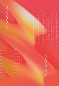 橘色流体质感矢量彩色背景