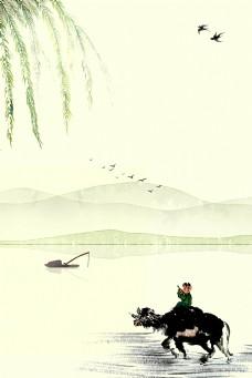 中国风水墨清明节广告背景