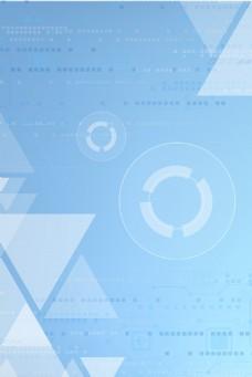 蓝色几何商务科技企业文化海报