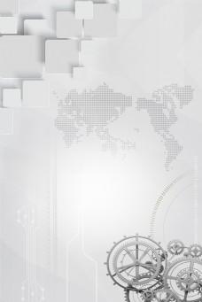 商务科技齿轮方格企业海报