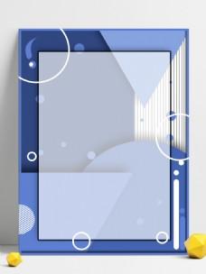 原创蓝色空间递增几何背景