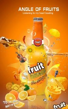 果汁饮料创意广告