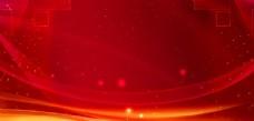 红色星光线条简约背景