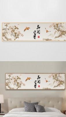 新中式手绘工笔花鸟山水床头画