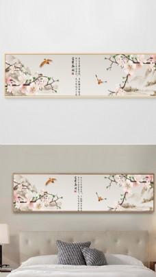新中式工笔花鸟山水床头装饰画