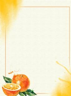 橙色橘子水果海报背景