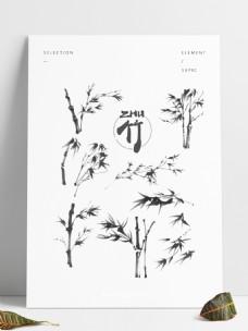 写意黑白中国画水墨竹子元素合集