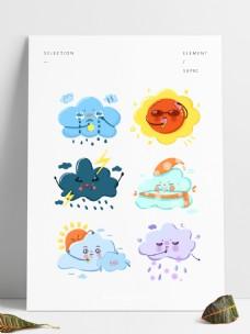 世界气象日天气卡通形象晴天雨天小雪阴天