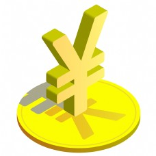 人民币符号立体logo矢量免抠png