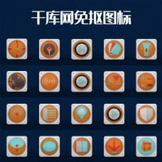 三维立体手机系统图标全集icon