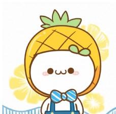 小菠萝丸子
