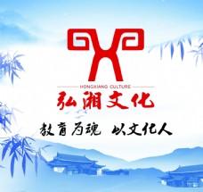 公司背景墙 湖湘文化