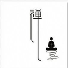 禅意文字茶席茶垫图案