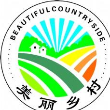 湖南省美丽乡村标志