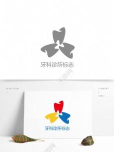 牙科诊所医疗logo