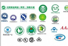 认证标准logo