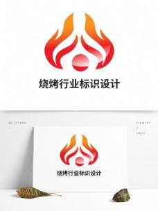 烧烤行业标识设计