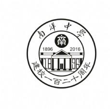 南洋中学标志