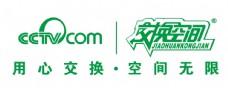 交换空间logo