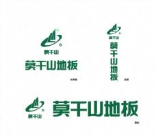 莫干山地板Logo