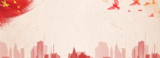手绘中国建筑一带一路宣传海报背景素材