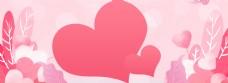 520情人节清新粉色电商海报背景