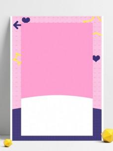 粉色几何图形春季降价促销背景