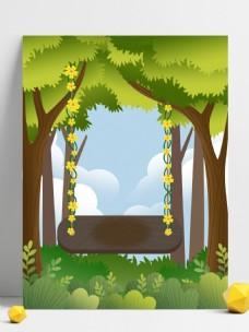 清新春季树林花朵秋千背景设计