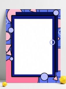 原创时尚孟菲斯创意几何背景