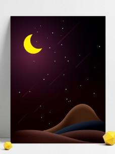 夜晚卡通星空月亮山丘美景背景图