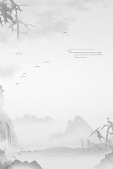 古风中国风简约远山灰色背景