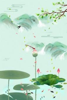 二十四节气之立夏海报图